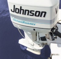Buying a new outboard engine